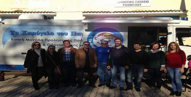 Πεντακόσια παιδιά έκαναν δωρεάν οδοντιατρικό έλεγχο στο Δήμο Ρήγα Φεραίου