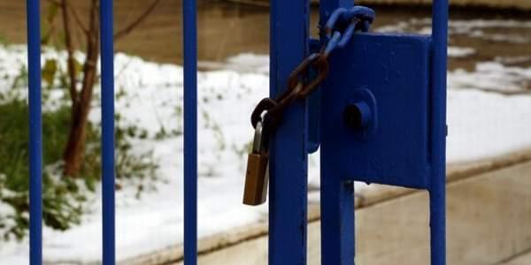 Κλειστά τα σχολεία στα Κανάλια, στη Χλόη και στο Περίβλεπτο