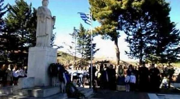 Πρόσκληση Δήμου Ρήγα Φεραίου για την Εθνική Επέτειο της 25ης Μαρτίου