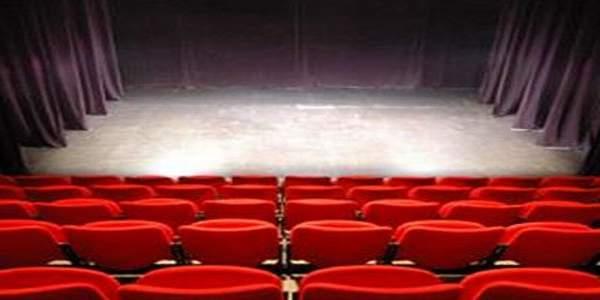 Θεατρική παράσταση από το Γυμνάσιο Βελεστίνου