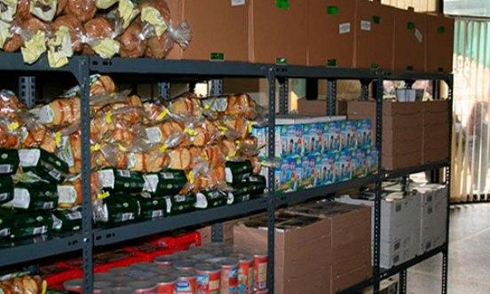 Πρόγραμμα Επισιτιστικής και Βασικής Υλικής Συνδρομής στο Δήμο Ρήγα Φεραίου