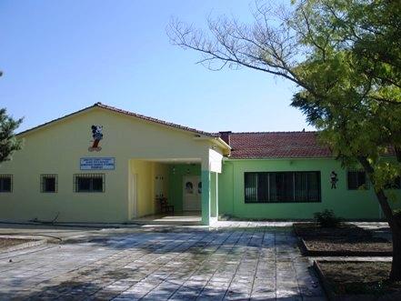 «Ανακαίνιση & Επισκευές στους Παιδικούς Σταθμούς του Δήμου Ρήγα Φεραίου»