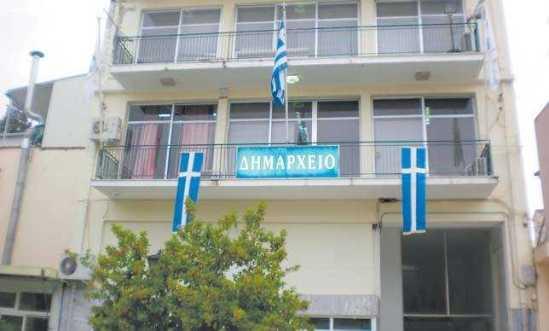 Συνεδρίαση του Συντονιστικού Τοπικού Οργάνου του Δήμου Ρήγα Φεραίου και οι αποφάσεις σε θέματα της ημερήσιας διάταξης