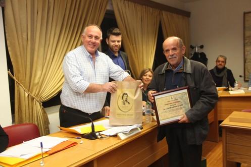 Aπονομή τιμητικής διάκρισης στον κο Κων/νο Τσιακούμη για την εφεύρεση του που εγκρίθηκε με Διεθνές Δίπλωμα Ευρεσιτεχνίας.