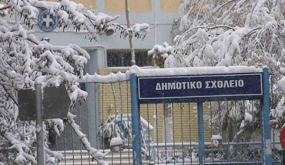Κλειστά όλα τα σχολεία του Δήμου Ρήγα Φεραίου την Τετάρτη 20 Ιανουαρίου 2016