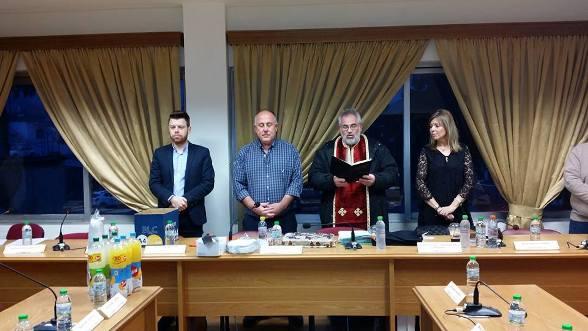 Kοπή πίτας στο Δημοτικό Συμβούλιο του Δήμου Ρήγα Φεραίου