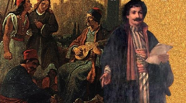 Παρουσίαση του «Θούριου του Ρήγα» από τη χορωδία του Συνδέσμου «Ιεροψαλτών Βόλου»