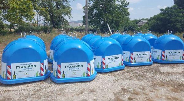 Έπεσαν οι υπογραφές στο Δήμο Ρήγα Φεραίου για το πρόγραμμα ανακύκλωσης γυαλιού