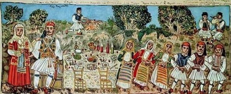 1ο Φεστιβάλ  Παραδοσιακών χορών Δήμου Ρήγα Φεραίου