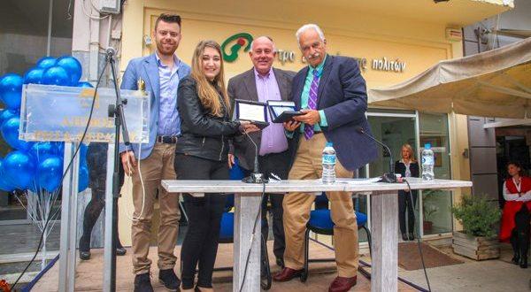 Επιτυχημένη εκδήλωση των εγκαινίων του ΚΕΠ Υγείας του Δήμου Ρήγα Φεραίου