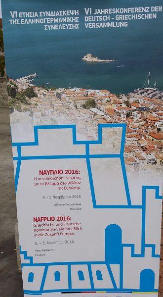Συμμετοχή του Δημάρχου Δήμου Ρήγα Φεραίου στην 6ηετήσια συνδιάσκεψη της Ελληνογερμανικής Συνδιάσκεψης της Ελληνογερμανικής Συνέλευσης στο Ναύπλιο