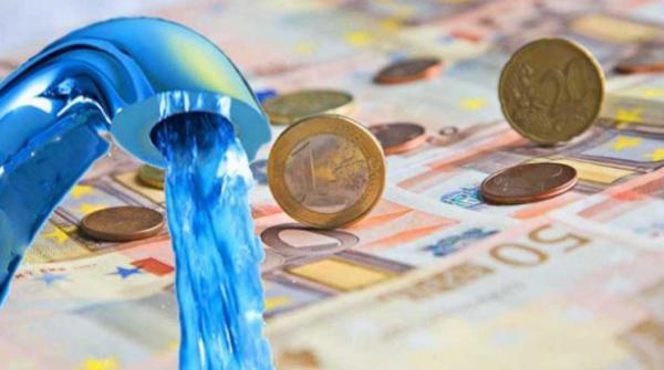 Πληρωμές ληξιπρόθεσμων οφειλών της ΔΕΥΑ Ρήγα Φεραίου