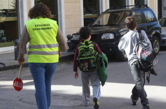 Προκήρυξη εθελοντή σχολικού τροχονόμου