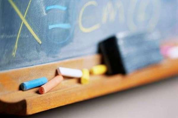 Λειτουργία σχολείων του Δήμου Ρήγα Φεραίου την Τρίτη 17 Ιανουαρίου 2017