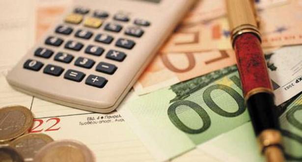 Συνοπτική οικονομική κατάσταση προϋπολογισμού  /απολογισμού εσόδων – εξόδων του Δήμου Ρήγα Φεραίου