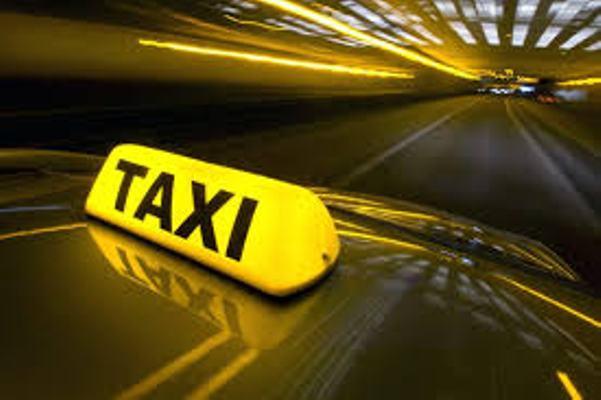 Πρόσκληση ενδιαφέροντος για απόκτηση νέας άδειας ΕΔΧ αυτοκινήτου ή να μετατροπή υφιστάμενης άδειας Ε.Δ.Χ. ΤΑΞΙ αυτοκινήτου σε Ε.Δ.Χ. ΕΙΔΜΙΣΘ  και αντίστροφα σύμφωνα με το Ν.4070/12 όπως τροποποιήθηκε και ισχύει