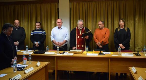 Κοπή πίτας Συμβουλίου Δήμου Ρήγα Φεραίου