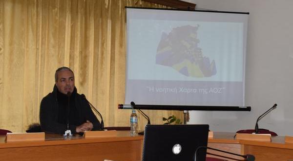 Διάλεξη του Νίκου Λυγερού με θέμα το Ζεόλιθο στο Δήμο Ρήγα Φεραίου