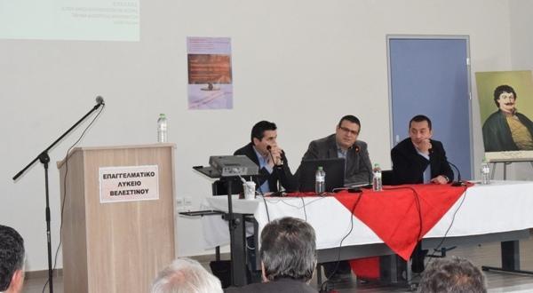 Ενημερωτική ημερίδα για την υποβολή αιτήσεων ΟΣΕΔ στο Δήμο Ρήγα Φεραίου