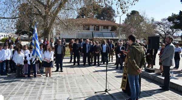 Εορτασμός ημέρας μνήμης στο Ριζόμυλο Δήμου Ρήγα Φεραίου