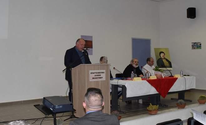 Επιτυχής και με τεράστια συμμετοχή η Πανθεσσαλική ημερίδα στο ΕΠΑΛ Βελεστίνου