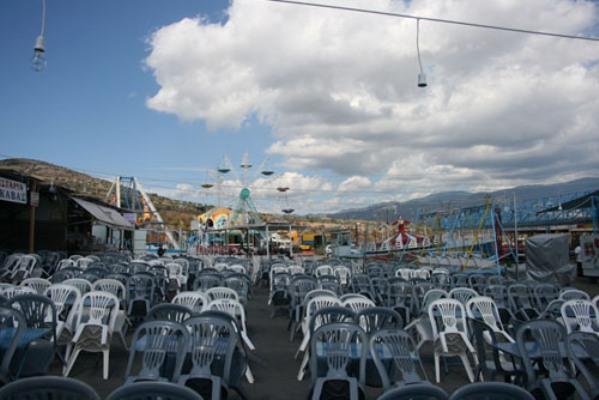 Περίληψη διακήρυξης για την εκμίσθωση των χώρων εγκατάστασης ψησταριών κατά την εμποροπανήγυρη του Δήμου Ρήγα Φεραίου έτους 2017
