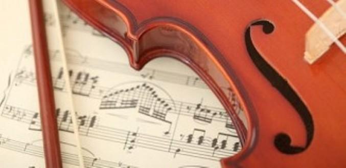 Ανακοίνωση για τη συναυλία της Δημοτικής Μουσικής Σχολής του Ρήγα Φεραίου