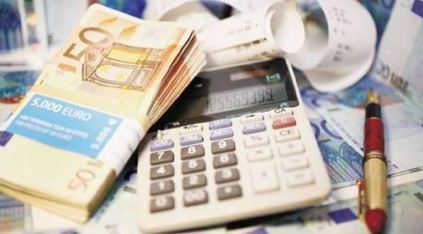 Προϋπολογισμός του Δήμου Ρήγα Φεραίου για το οικονομικό έτος 2018