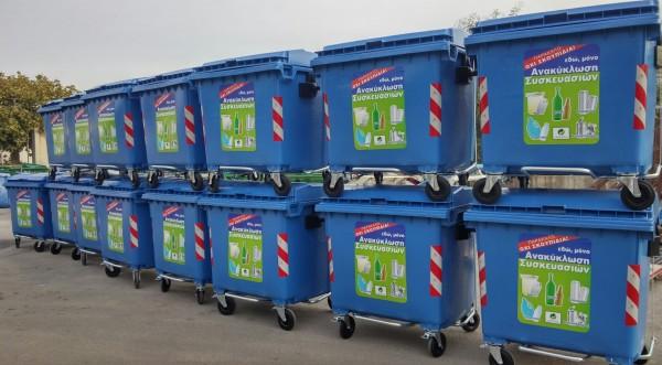 Ο Δήμος Ρήγα Φεραίου επεκτείνει το Δίκτυο Ανακύκλωσης