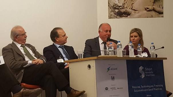 Ομιλητής στο Διεθνές Συνέδριο για τις Έξυπνες Πόλεις  ο Δήμαρχος Ρήγα Φεραίου