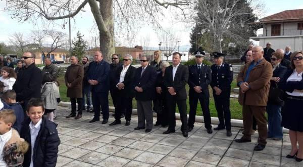 Ημέρα τιμής και θύμησης των θυμάτων του 1943 στον Ριζόμυλο