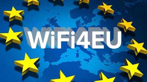 Εγγραφή του Δήμου Ρήγα Φεραίου σε Ευρωπαϊκή χρηματοδότηση wi-fi hotspots σε δημόσιους χώρος