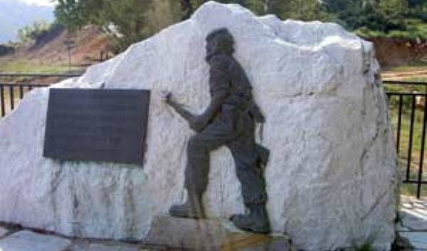 Ο Δήμος Ρήγα Φεραίου προκηρύσσει συνοπτικό διαγωνισμό για την ανάθεση του έργου «Συντήρηση Μνημείου Εθνικής Αντίστασης στην Άνω Κερασιά»