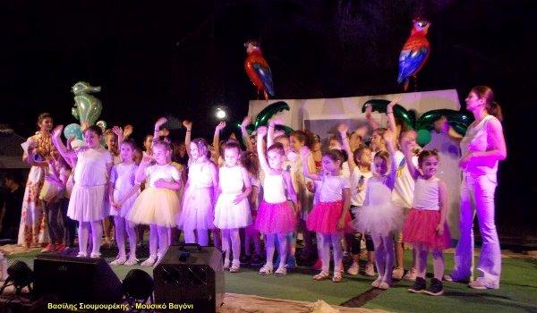 Παραμυθένια η τελετή λήξης των ΚΔΑΠ του Δήμου Ρήγα Φεραίου
