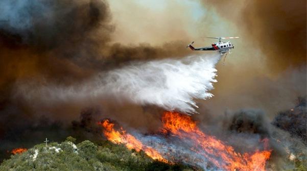 Σχέδιο δράσεων Πολιτικής Προστασίας για την αντιμετώπιση κινδύνων λόγω δασικών πυρκαγιών, της Αποκεντρωμένης Διοίκησης Θεσσαλίας – Στ. Ελλάδας