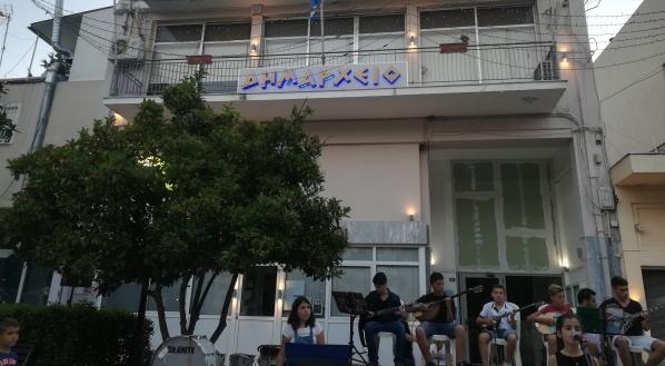 Ολοκληρώθηκαν επιτυχώς οι εκδηλώσεις της Μουσικής Σχολής του Δήμου Ρήγα Φεραίου
