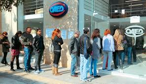 50 θέσεις εργασίας οκτάμηνης διάρκειας στο Δήμο Ρήγα Φεραίου