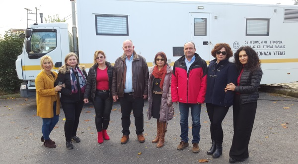 Δωρεάν εξετάστηκαν δημότες και  δημότισσες του Δήμου Ρήγα Φεραίου