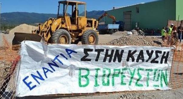 Ομόφωνη άρνηση Δήμου Ρ. Φεραίου σε εταιρεία παραγωγής ενέργειας από καύση βιορευστών