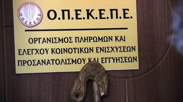 Ένταξη Τ.Κ. Δήμου Ρήγα Φεραίου στο πρόγραμμα Εξισωτικής Αποζημίωσης