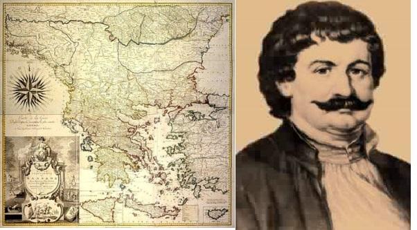 Μετά από προτοβουλία του Δημάρχου Δημήτρη Νασίκα, στο Βελεστίνο η έκθεση «Η Χάρτα του Ρήγα – Τα δύο (συν) Πρόσωπα, Μια Άλλη Ανάγνωση του χάρτη»