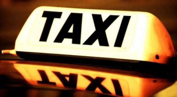Πρόσκληση εκδήλωσης ενδιαφέροντος για απόκτηση νέας άδειας Ε.Δ.Χ. αυτοκινήτου ή μετατροπή υφιστάμενης αδείας Ε.Δ.Χ. ΤΑΞΙ σε Ε.Δ.Χ. ΕΙΔΜΙΣΘ ή ΕΙΔΜΙΣΘ-ΑμΕΑ και αντίστροφα, σύμφωνα με το ν. 4070/12 όπως τροποποιήθηκε και ισχύει»