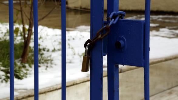 Με απόφαση Δημάρχου Ρήγα Φεραίου όλα τα σχολεία του Δήμου θα παραμείνουν κλειστά αυριο Πέμπτη 10 Ιανουαρίου 2019