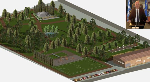 Έργο – κόσμημα το Αθλητικό Κέντρο για το Δήμο Ρήγα Φεραίου