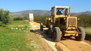 Διαγωνισμό για την ανάθεση του έργου Για την  Αγροτική Οδοποιία – Καθαρισμοί Χαντακιών, ΚΧ  , Δήμου Ρήγα  Φεραίου