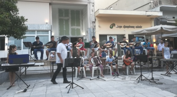Γιορτή λήξης της Μουσικής Σχολής Δήμου Ρήγα Φεραίου