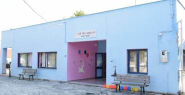 Ξεκινούν εργασίες συντήρησης κι αναβάθμισης του 1ου Νηπιαγωγείου Φερών Βελεστίνου
