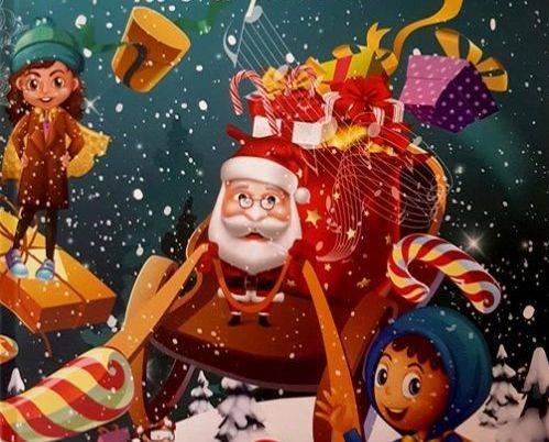 Παραμυθο-ταξίδι στην ιστορία και στα Χριστούγεννα για τα παιδιά του δήμου Ρήγα Φεραίου