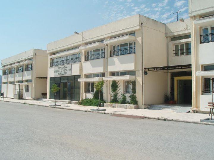 Ενεργειακή αναβάθμιση για το κτίριο Γυμνασίου –  Λυκείου Καναλίων Δήμου Ρήγα Φεραίου
