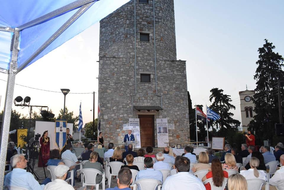 Πραγματοποιήθηκε η Τιμητική Εκδήλωση και Τελετή Αδελφοποίησης του Δήμου Ρήγα Φεραίου με τους Δήμους καταγωγής των 7 συντρόφων του Ρήγα Βελεστινλή